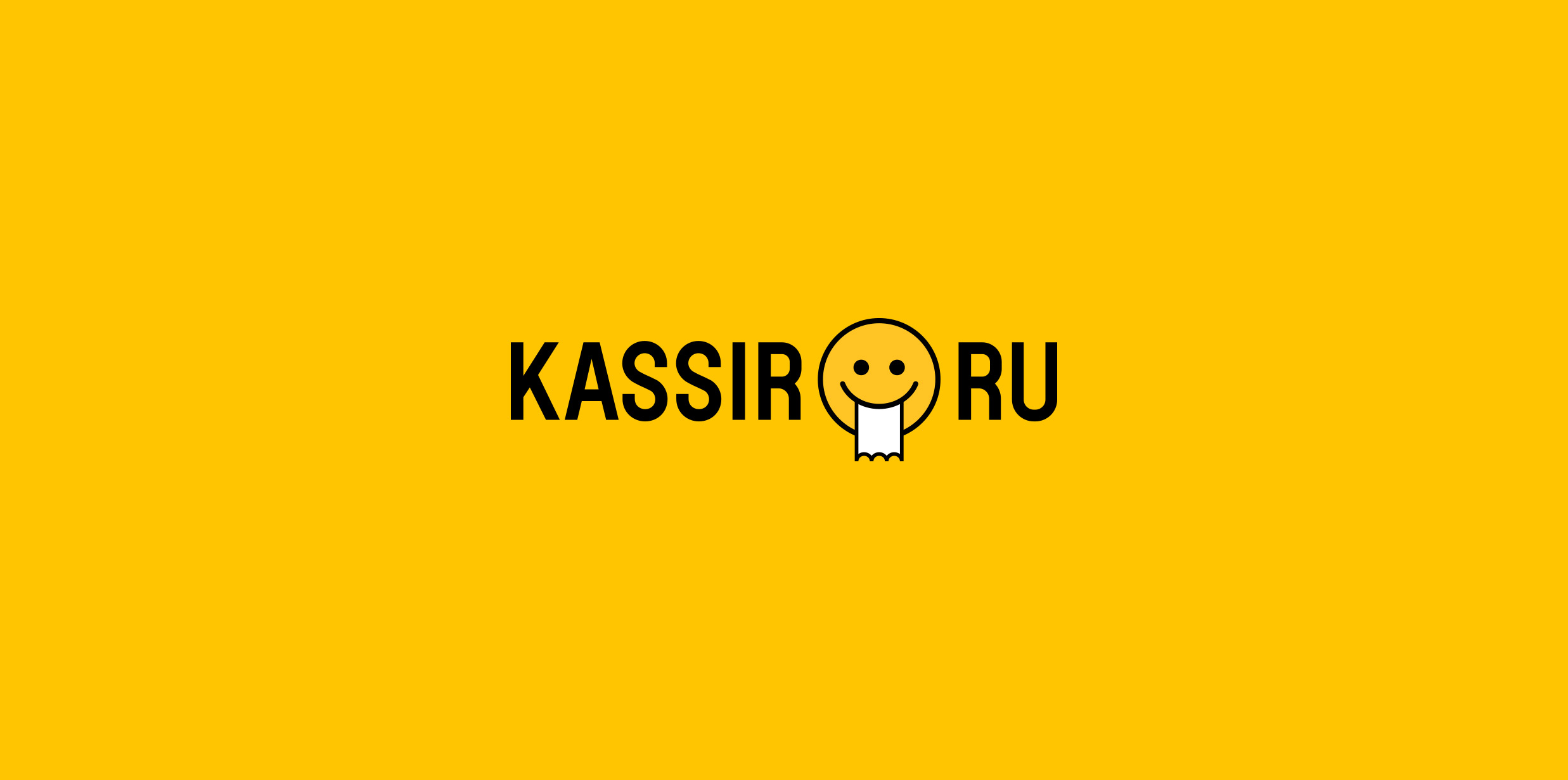 02_kassir